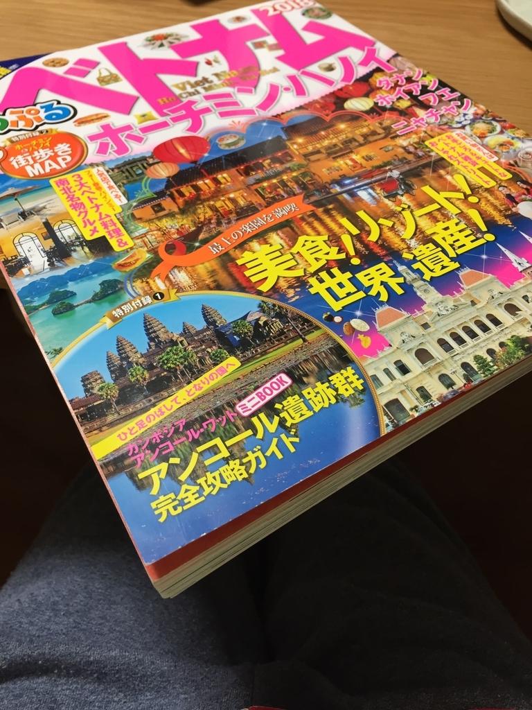 f:id:keishiro_o:20181122001915j:plain