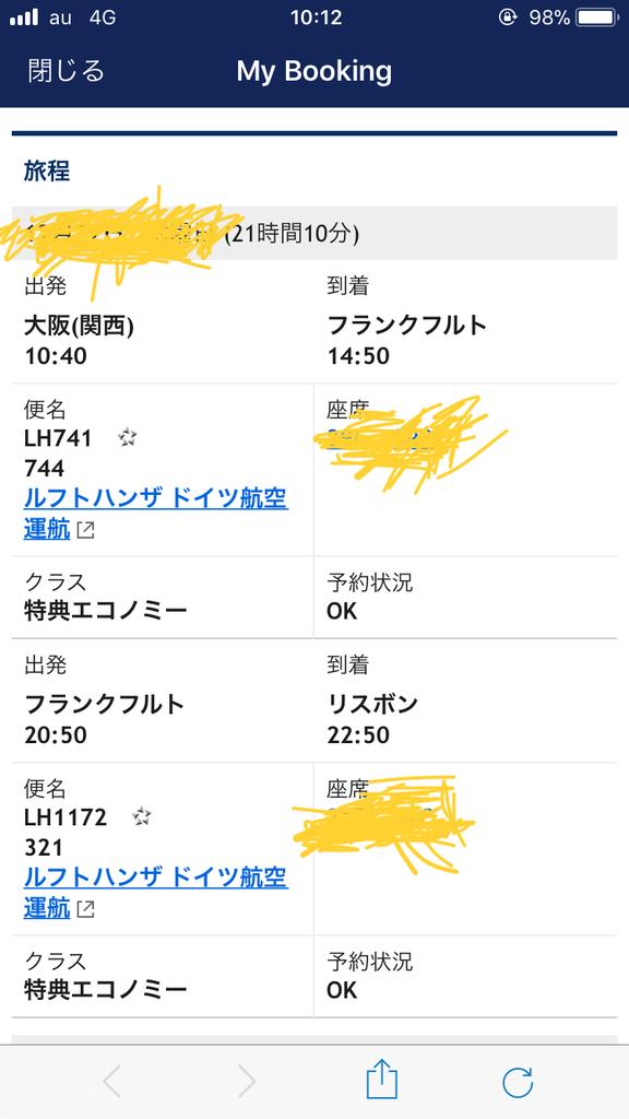 f:id:keishiro_o:20181223103447j:plain