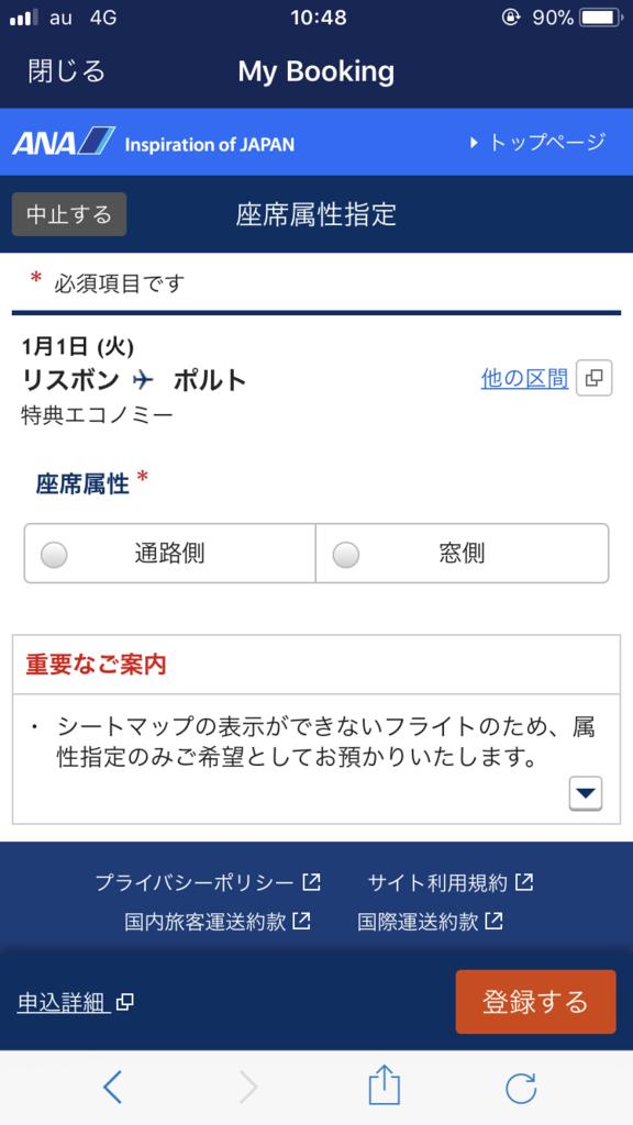 f:id:keishiro_o:20181223105019p:plain