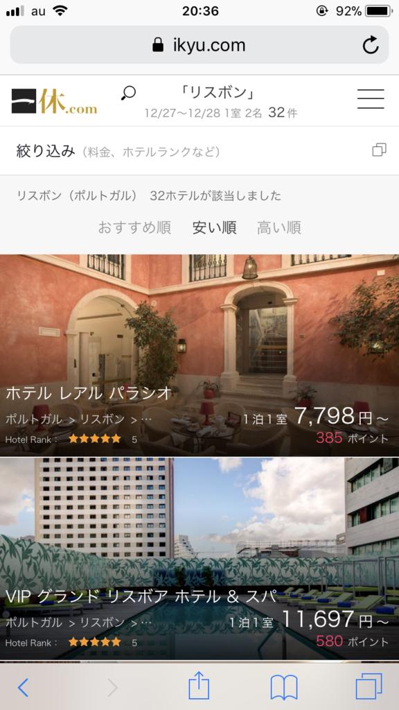 f:id:keishiro_o:20190129204132p:plain