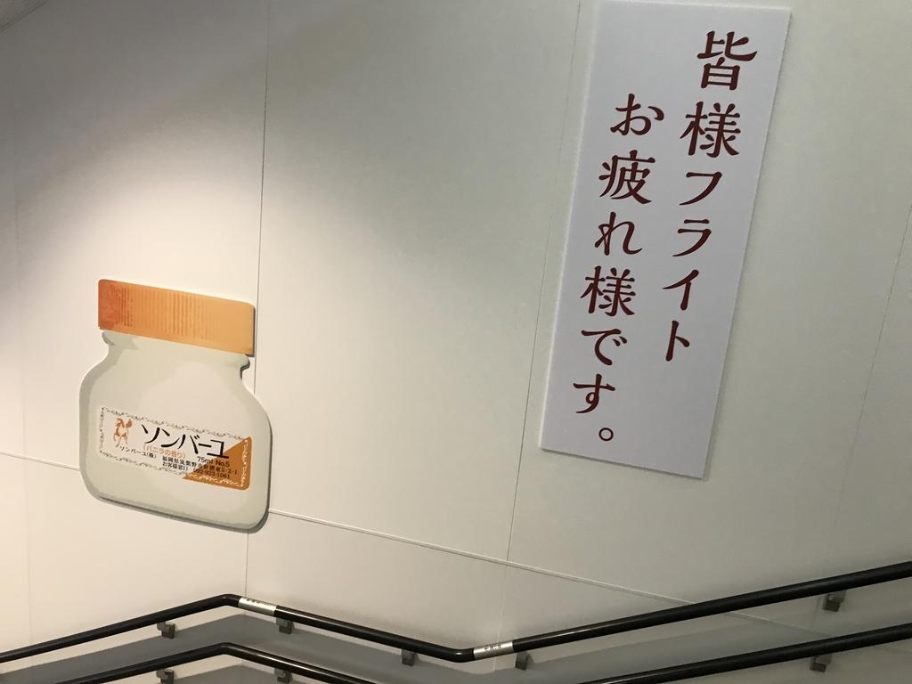 f:id:keishiro_o:20190225201203j:plain