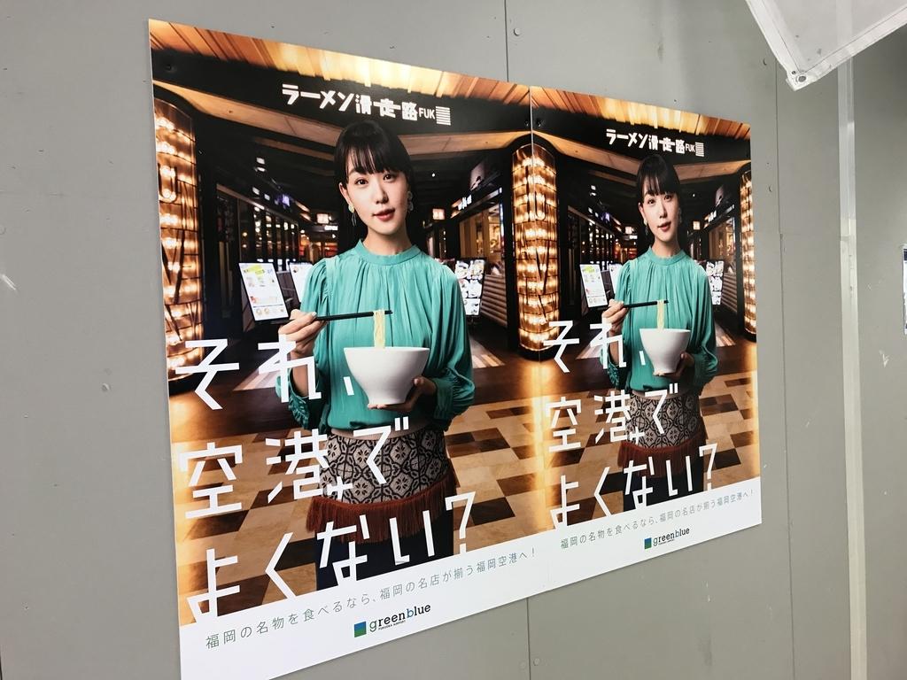 f:id:keishiro_o:20190225213547j:plain