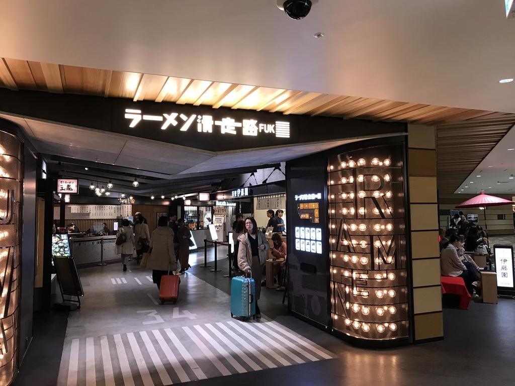 f:id:keishiro_o:20190225221113j:plain