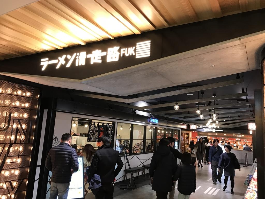 f:id:keishiro_o:20190225221304j:plain
