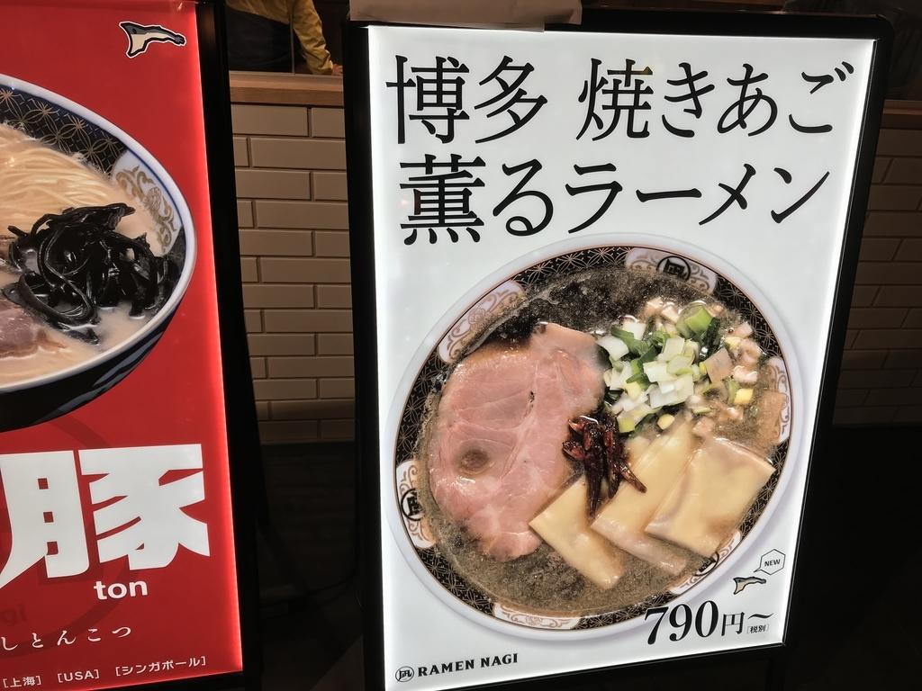 f:id:keishiro_o:20190225221446j:plain