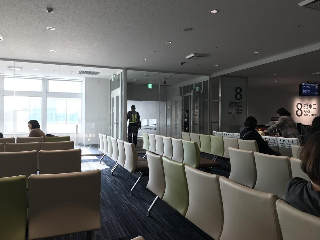 f:id:keishiro_o:20190225222127j:plain