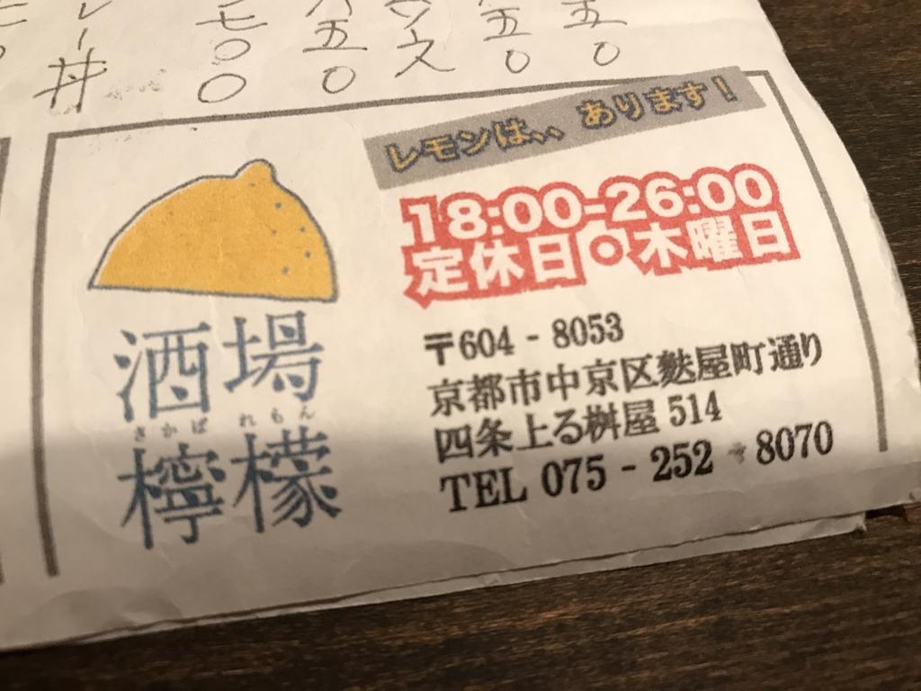 f:id:keishiro_o:20190225222507j:plain