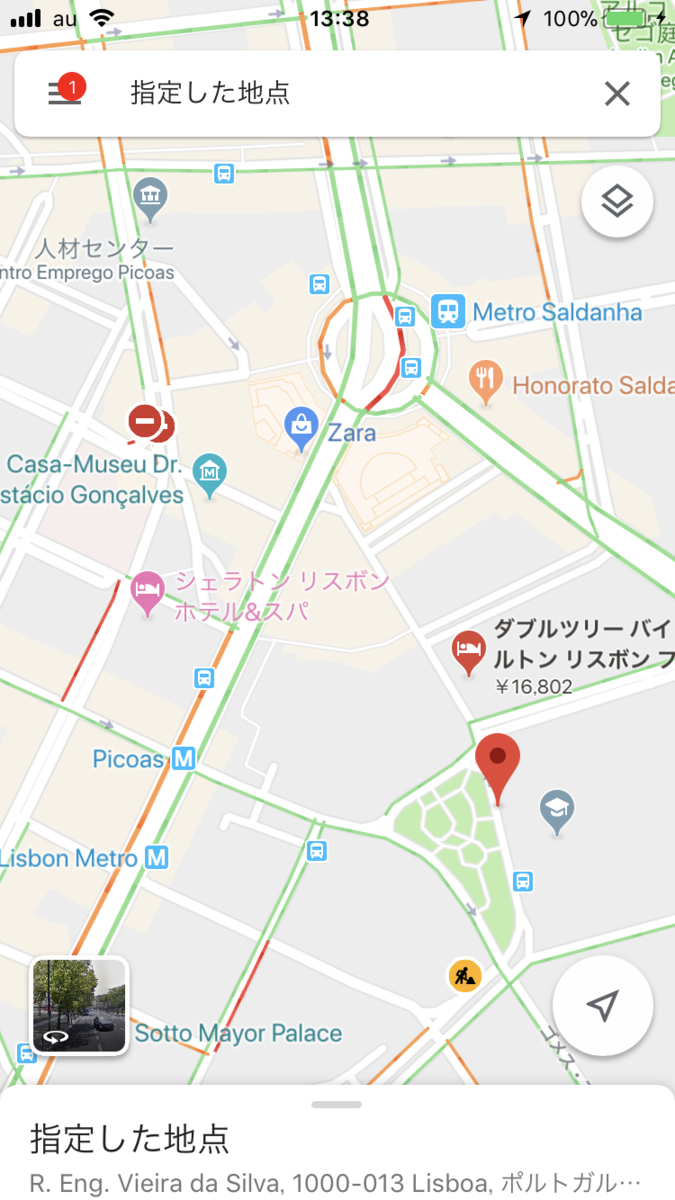 f:id:keishiro_o:20190328133928p:plain