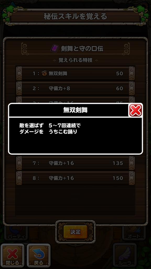 f:id:keisuXX:20181130202053p:plain
