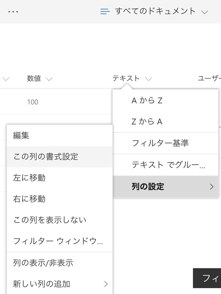 f:id:keisuke-blog:20171113005119p:plain