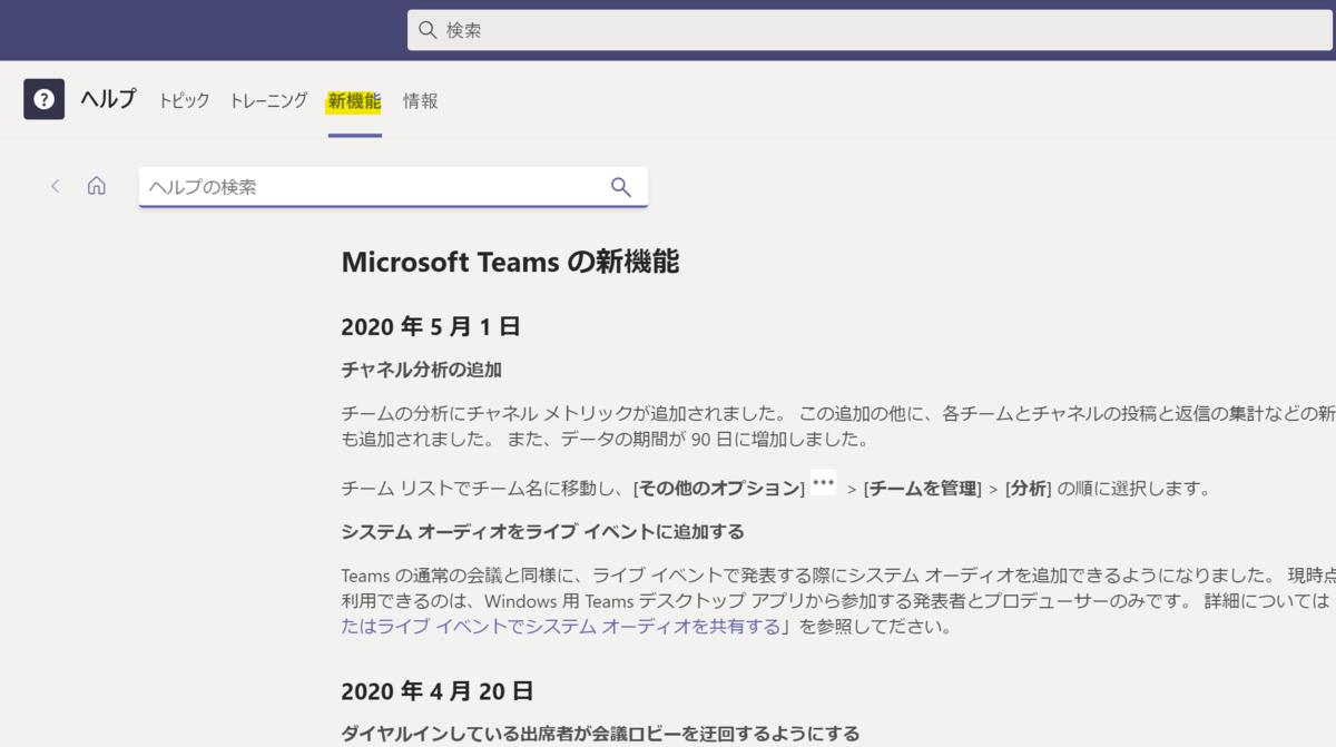 f:id:keisuke-blog:20200513005519p:plain