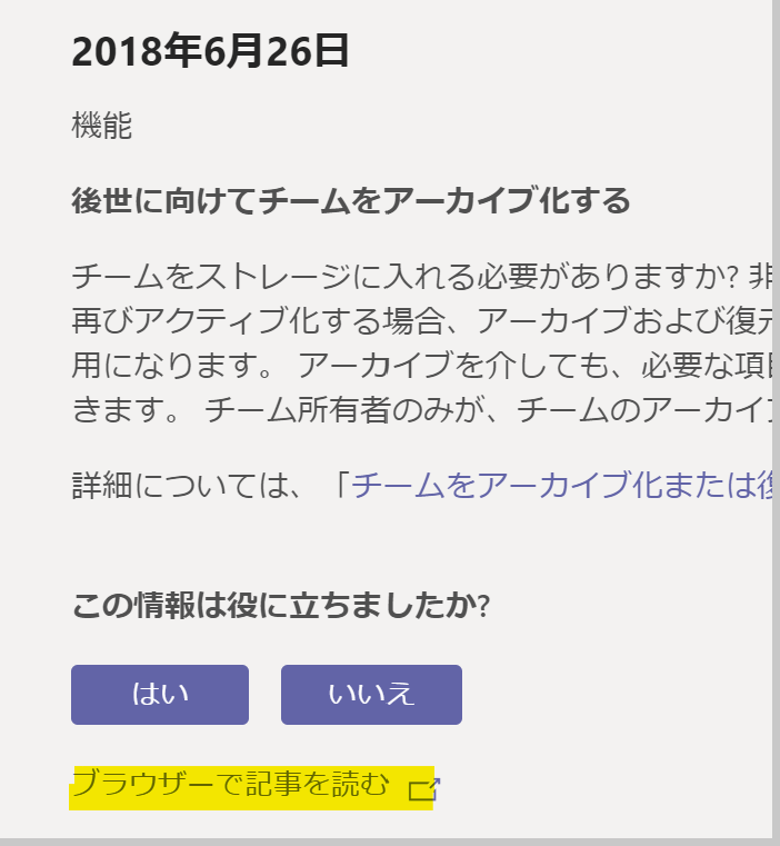 f:id:keisuke-blog:20200513011151p:plain