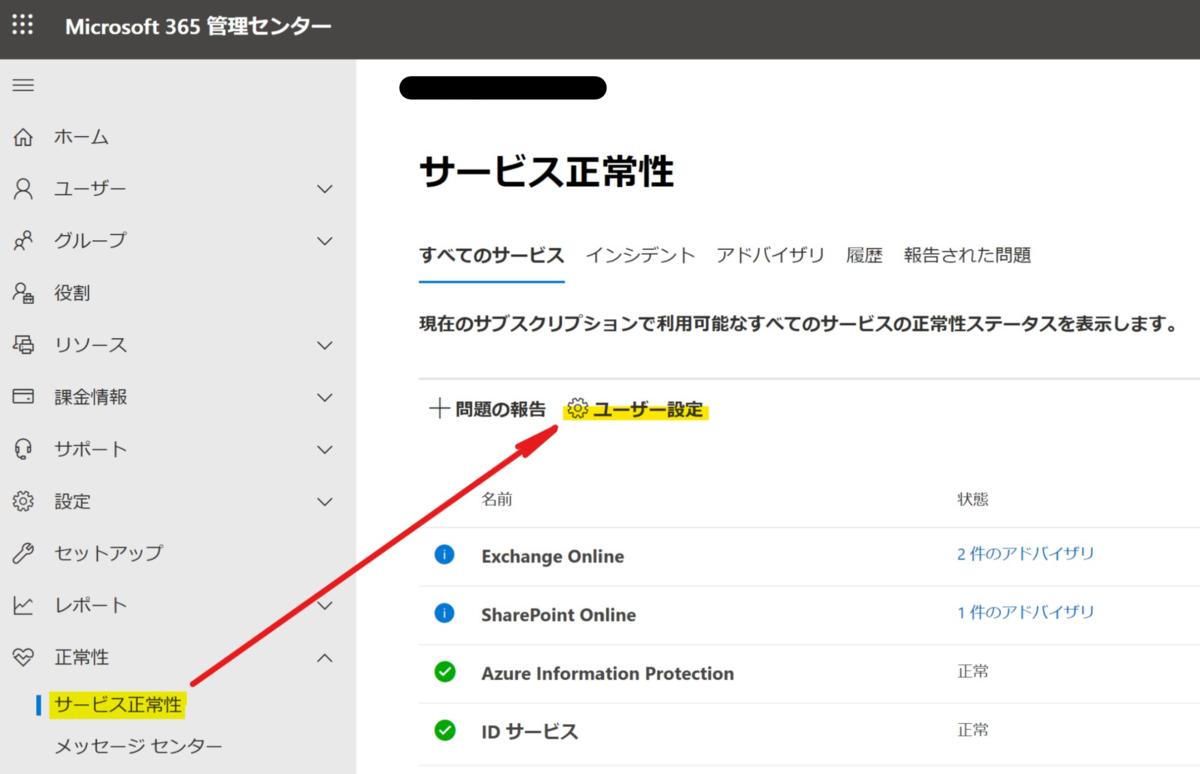 f:id:keisuke-blog:20200513232908p:plain