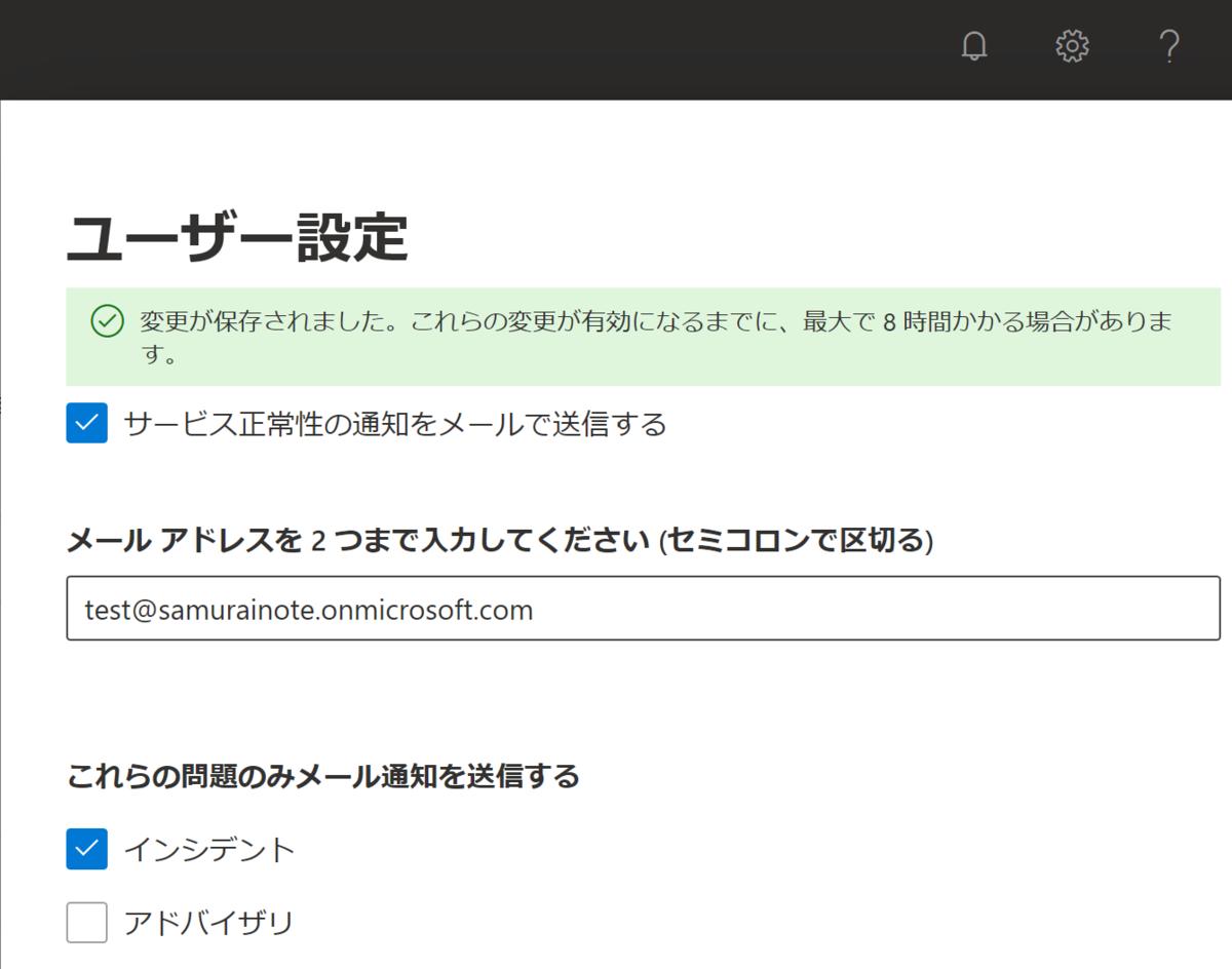 f:id:keisuke-blog:20200513233726p:plain