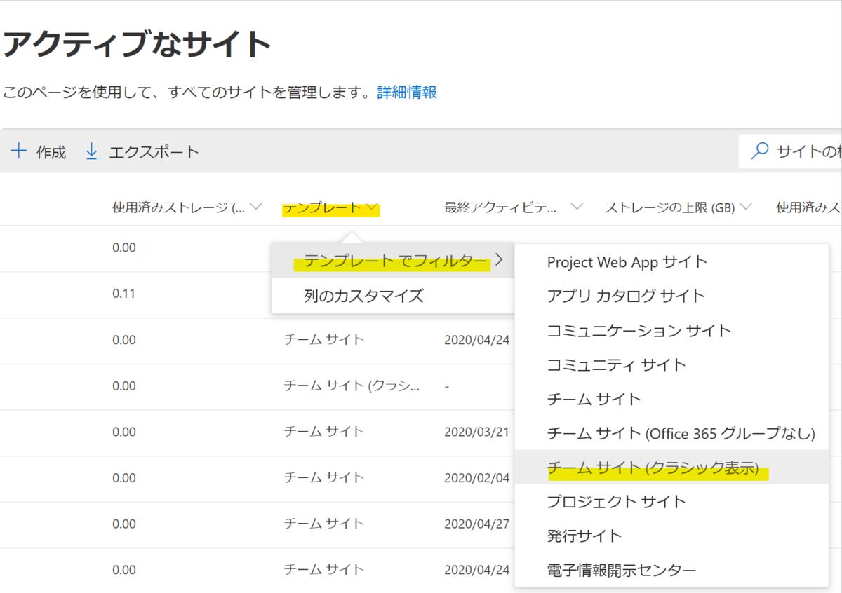 f:id:keisuke-blog:20200520225153p:plain
