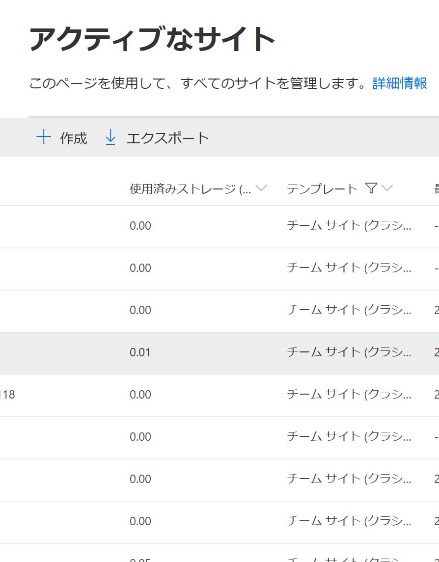 f:id:keisuke-blog:20200520225645p:plain