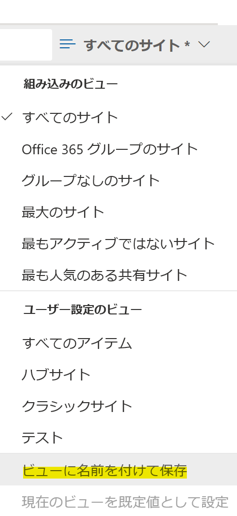f:id:keisuke-blog:20200520230407p:plain