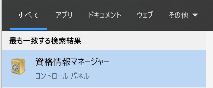 f:id:keisuke-blog:20200613121755p:plain