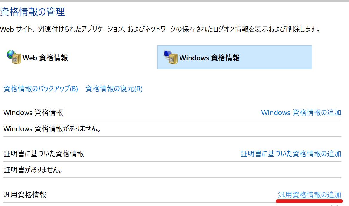 f:id:keisuke-blog:20200613122321p:plain
