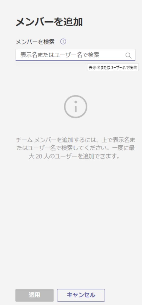 f:id:keisuke-blog:20200623012125p:plain