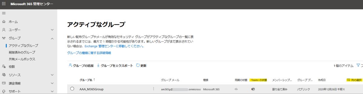 f:id:keisuke-blog:20201226110313p:plain