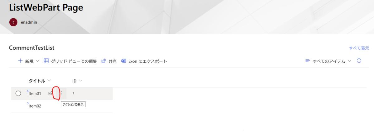 f:id:keisuke-blog:20201226161302p:plain