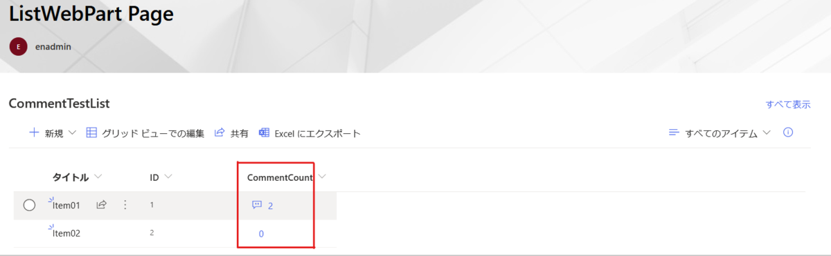 f:id:keisuke-blog:20201226161757p:plain