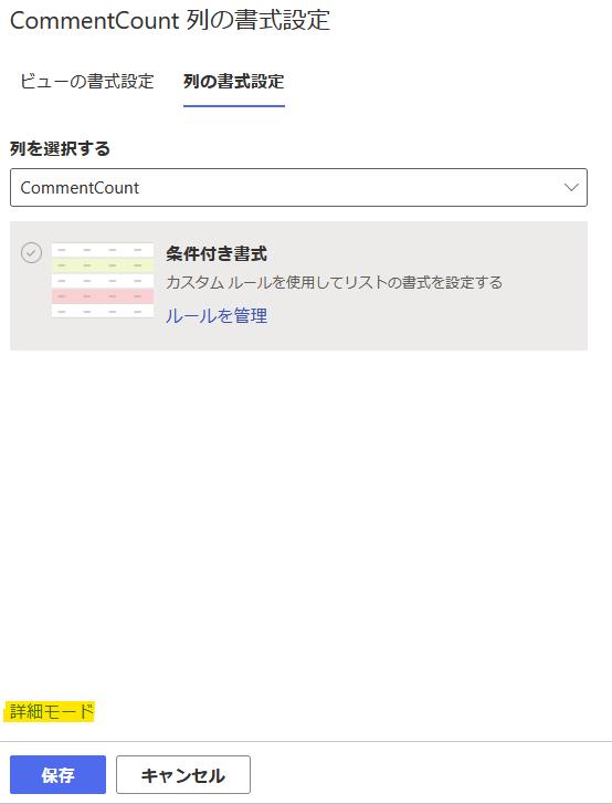 f:id:keisuke-blog:20201226162410p:plain
