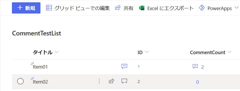 f:id:keisuke-blog:20201226170912p:plain