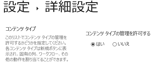 f:id:keisuke-blog:20201226172711p:plain