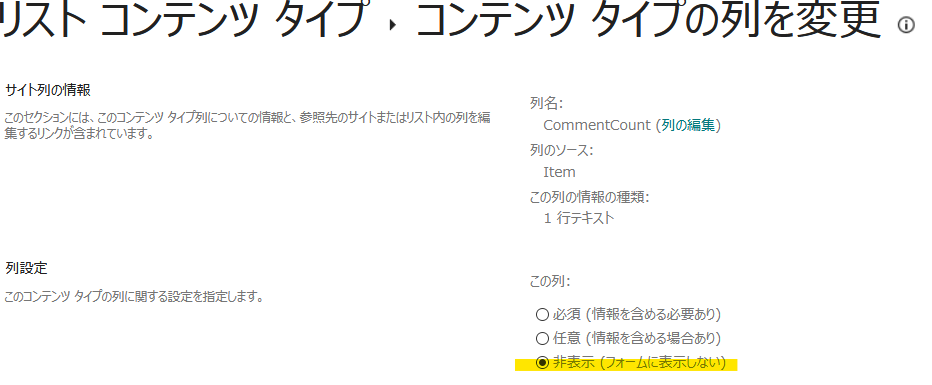 f:id:keisuke-blog:20201226173548p:plain