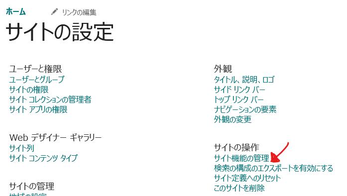 f:id:keisuke-blog:20201227111604p:plain