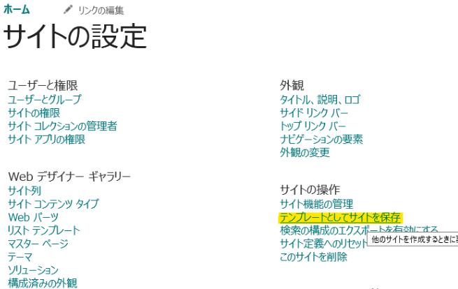 f:id:keisuke-blog:20201227111739p:plain