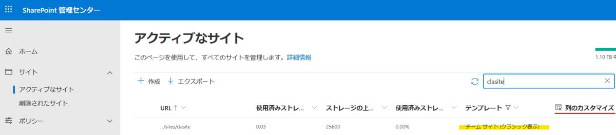 f:id:keisuke-blog:20201227113344p:plain