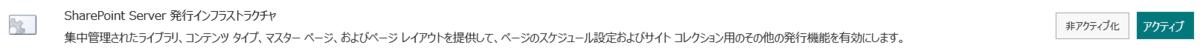 f:id:keisuke-blog:20201227132213p:plain