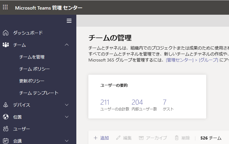 f:id:keisuke-blog:20201231000744p:plain