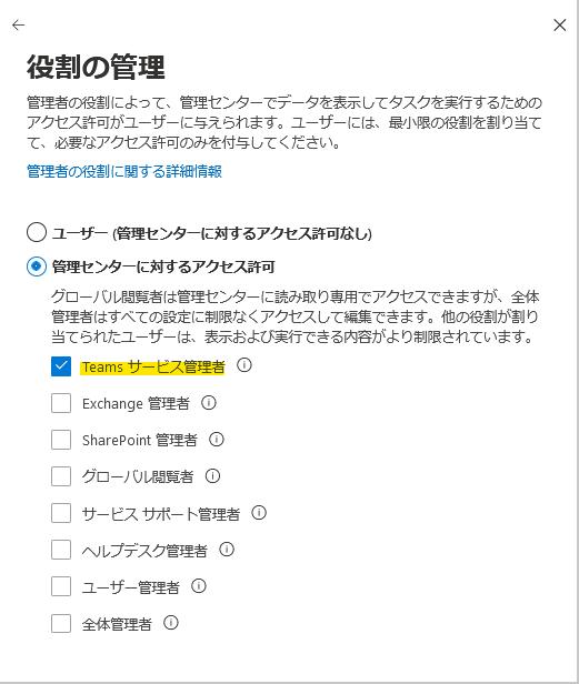 f:id:keisuke-blog:20201231000848p:plain