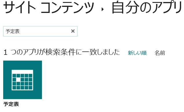 f:id:keisuke-blog:20210117003508p:plain