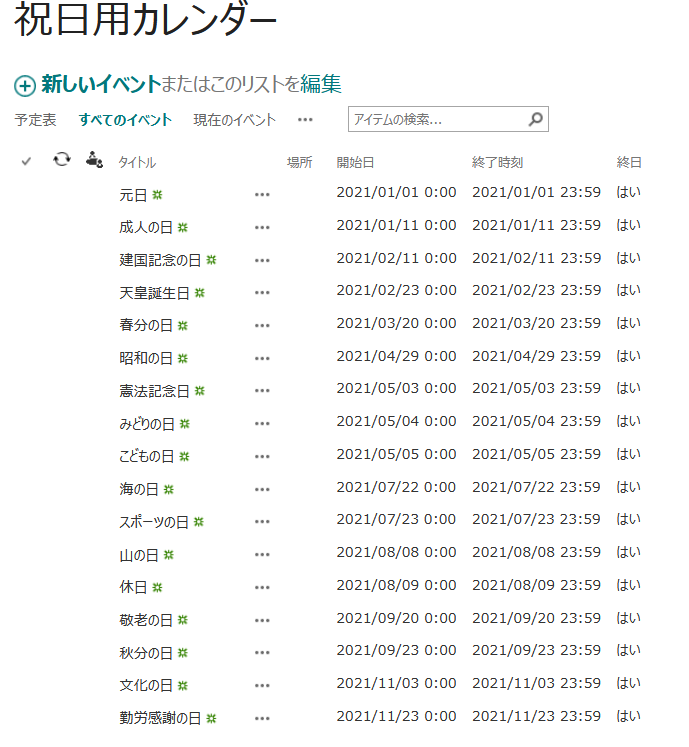 f:id:keisuke-blog:20210117005236p:plain