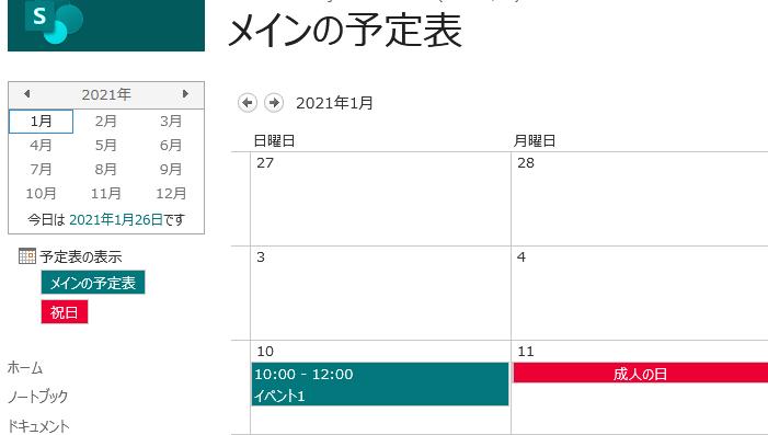 f:id:keisuke-blog:20210126221738p:plain