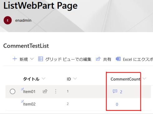 f:id:keisuke-blog:20210126222511p:plain