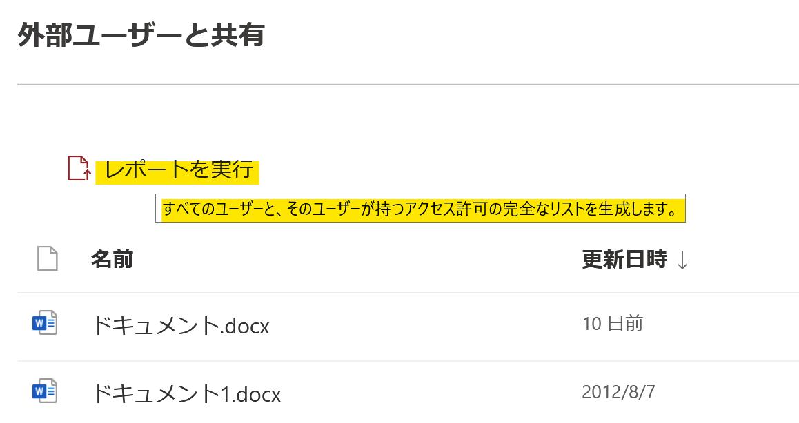 f:id:keisuke-blog:20210418121854p:plain