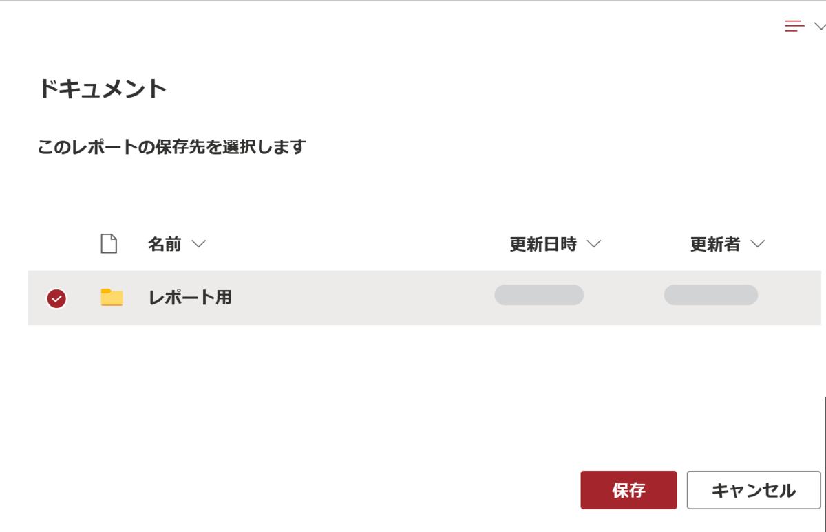 f:id:keisuke-blog:20210418123348p:plain