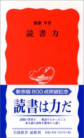f:id:keisuke-studyingIT:20200717093303j:plain