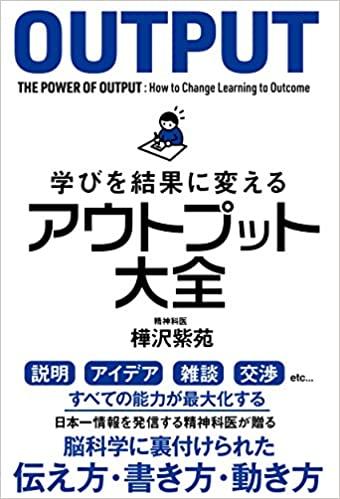 f:id:keisuke-studyingIT:20200722002355j:plain