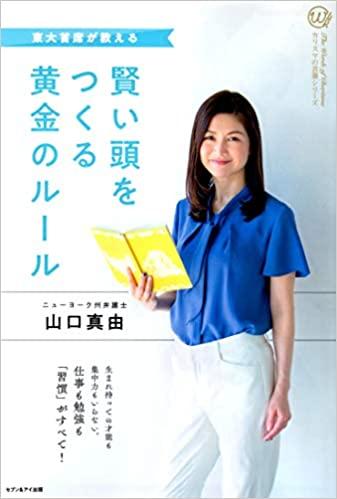 f:id:keisuke-studyingIT:20200801165742j:plain