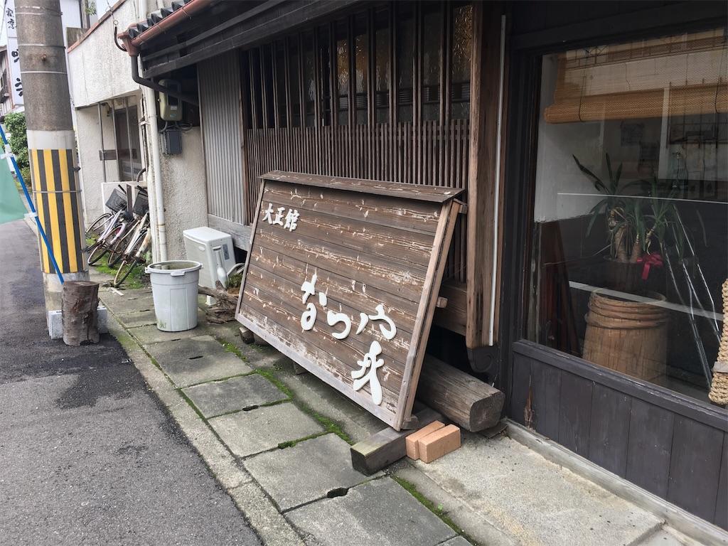 f:id:keisuke0024:20161007160656j:image