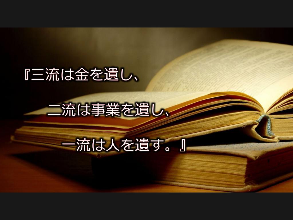 f:id:keisuke0024:20161204225424p:image