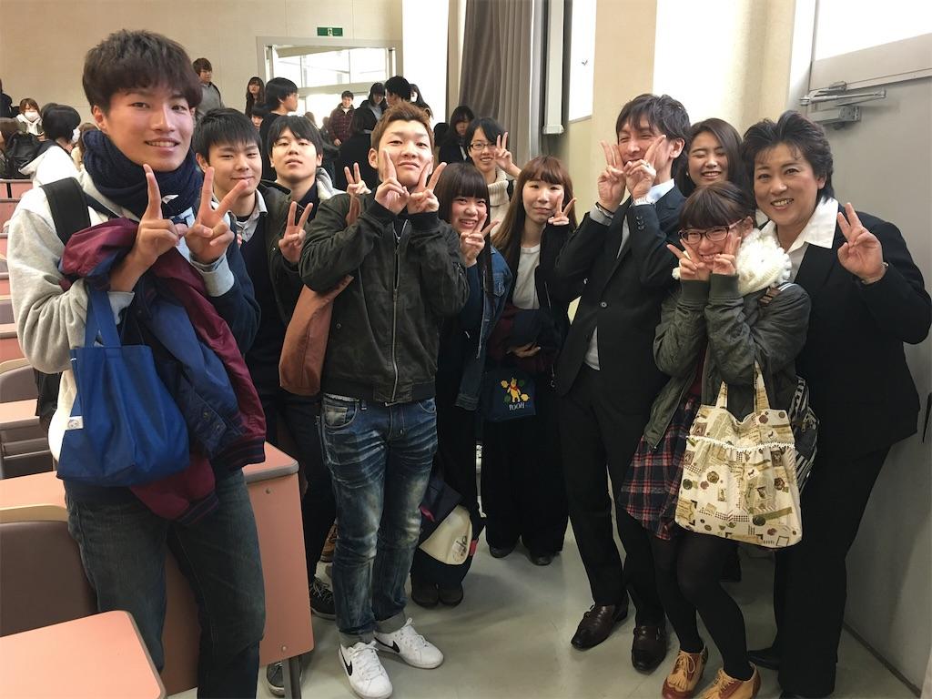 f:id:keisuke0024:20161204225916j:image