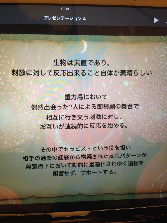 f:id:keisuke0764:20170512223044j:image